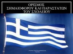 σχολική γιορτή 28η οκτωβρίου Greek Beauty, Greece