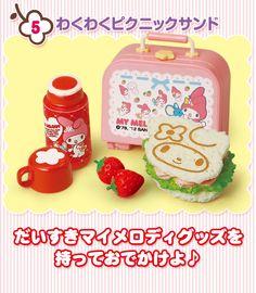 Re-Ment Miniature - My Melody Home Café #5