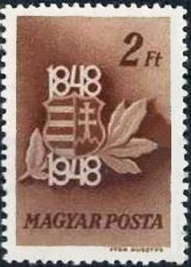 Znaczek: National Coat of Arms of Hungary (Węgry) (Cent. of 1848-49 revolution and war of independence) Mi:HU 1008,Sn:HU 837,Yt:HU 891,AFA:HU 982