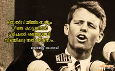 Robert Kennedy Motivational Quotes in Malayalam Language - Whykol Love Hate Quotes, Love Failure Quotes, Quotes About Hate, Motivational Poems, Positive Quotes, Inspirational Quotes, Love Quotes In Malayalam, Hindi Quotes, Jokes Quotes