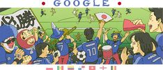 World Cup Doodle - Day 6 - Japan World Cup 2018 Teams, Fifa World Cup, Holiday Logo, Japan Illustration, Eric Thomas, World Cup Russia 2018, Splash Page, Google Doodles, Tokyo 2020
