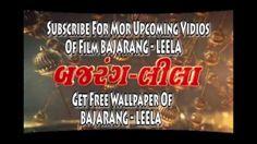 Bajarang Lila | Making Of Bajarang Leela | Gujrati Film Promo | Behind T...