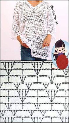 Crochet Bolero Pattern, Crochet Poncho Patterns, Crochet Blouse, Crochet Shawl, Knit Crochet, Beau Crochet, Pull Crochet, Mode Crochet, Poncho Style