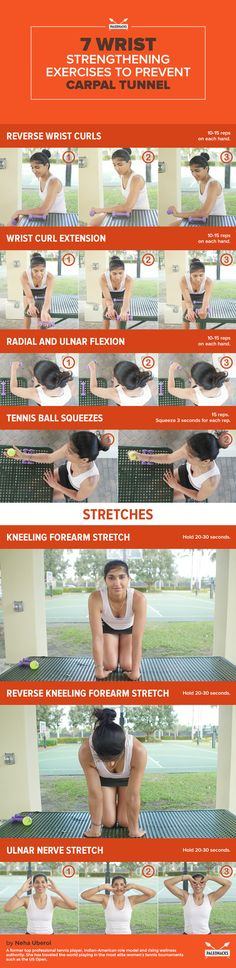 Wrist Exercises to Prevent Carpal Tunnel Build super human grip strength, prevent injury and improve mobility. For the…Build super human grip strength, prevent injury and improve mobility. Sport Fitness, Yoga Fitness, Fitness Tips, Health Fitness, Fitness Exercises, Carpal Tunnel Exercises, Ulnar Nerve Exercises, Hand Grip Exercises, Grip Strength Exercises