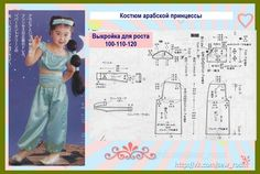 moldes-de-vestidos-de-princesas-para-ninas-5 Sewing Patterns For Kids, Sewing For Kids, Baby Sewing, Baby Patterns, Jasmine Costume Kids, Princess Jasmine Costume, Baby Fancy Dress, Baby Dress, Costume Carnaval