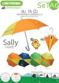 ร่มยาว 16 นิ้ว ร่มเด็ก Line Umbrella (ร่มสติ๊กเกอร์ไลน์) Line id: rdumbrella หรือ portrain www.rdumbrella.com