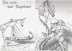Greek History, Greek Mythology, Sirens, Geography, Embroidery, Aesthetics, Painting, Tattoo, Crafts