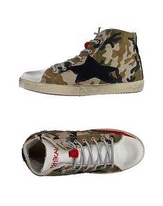Ishikawa Kids' Sneakers In Military Green Kids Sneakers, High Top Sneakers, Ishikawa, Military Green, World Of Fashion, Kids Boys, Luxury Branding, Camouflage, Zip