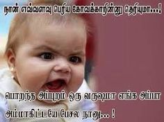 Image result for tamil funny photos