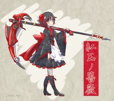 Browse the best of our 'RWBY' image gallery and vote for your favorite! Rwby Anime, Rwby Fanart, Rwby Japanese, Japanese Style, Rwby Scythe, Mai Waifu, Red Like Roses, Rwby Comic, Team Rwby