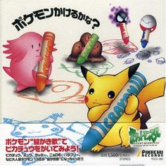 POKEMON JAPAN MUSIC CD AND HOW TO DRAW PIKACHU BOOK