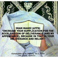 Imam Al Mahdi | Ahlulb...