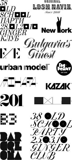 Design Work Life » Fontan2 Logotypes