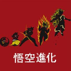 Kakarot Evolution T-Shirt $12.99 Dragon Ball tee at Pop Up Tee!