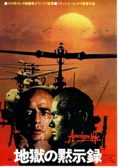 APOCALYPSE NOW,地獄の黙示録,1979