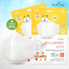 The H One Korea Masks KF94 Approved Particulat Anti Dust Masks For Children(5EA) #TheHOne
