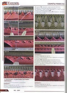 Free Machine Knitting Patterns To Download : 1000+ images about Machine knitting on Pinterest Knitting machine, Knitting...
