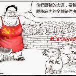 Censored Cartoon: HK and Taiwan Hopeful After Scottish Referendum, but Regime More Desperate