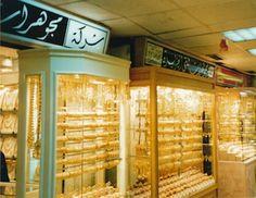 Gold stores in Kuwait