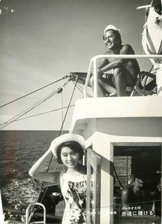 Komaki Kurihara, Most Attractive Japanese Actress World Famous, Vintage Japanese, Asia, Cinema, Boat, Actresses, Actors, Film, Pictures
