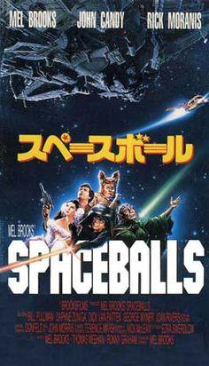 Milton Harris At Asian Dating Spaceballs Trailer