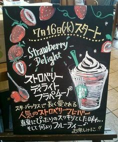 Strawberry Delight Frappuccino
