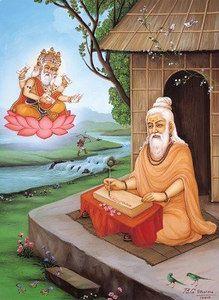 Manifestations of the major Hindu deities Guru Wallpaper, Wallpaper Gallery, Baby Krishna, Krishna Art, God Pictures, Rare Pictures, Hindu Deities, Hinduism, Lord Rama Images