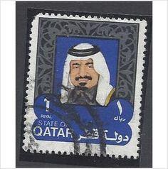 Qatar 1977 SG628 1R multicoloured used (Ref.0049) on eBid United Kingdom
