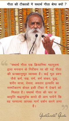 Srimad Bhagavad Gita - Yatharth Geeta - गीता की टीकाओं में यथार्थ गीता श्रेष्ठ क्यों ? 'यथार्थ गीता' एक क्रियानिष्ट महापुरुष द्वारा भगवान के निर्देशन पर की गई गीता की प्रत्यक्षानुभूत व्याख्या है। कई मूल प्रश्न जैसे कर्म, यज्ञ, वर्ण, वर्ण संकर, युद्ध, शरीर यात्रा, देवता, अवतार इत्यादि का स्पष्टीकरण केवल इसी टीका में देखने को मिलता है। यथार्थ गीता की चार छः आवृत्ति श्रद्धापूर्वक करते ही आप पायेंगे कि वह परमात्मा आपका मार्ग दर्शन करने लगा है।  #shreemad bhagwad #krishna #karma #dharma…