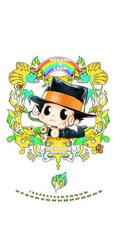 Reborn Katekyo Hitman, Hitman Reborn, Akira, Manga Anime, Disney Characters, Fictional Characters, Fan Art, Cosplay, Cartoon