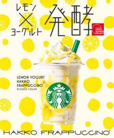 Starbucks Coffee Japan - スターバックス コーヒー ジャパン Food Web Design, Food Graphic Design, Food Poster Design, Pop Design, Starbucks Drinks, Starbucks Coffee, Yogurt Packaging, Coffee Advertising, Food Banner