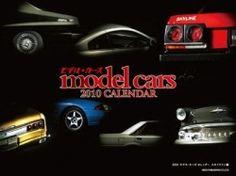 Model Cars 2010 calendar NISSAN SKYLINE