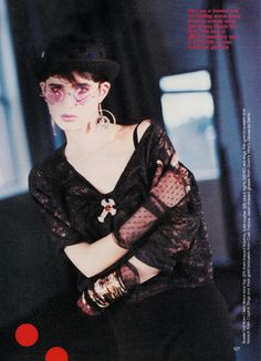 'A Short Sequins' from……..Dolly Magazine November 1985