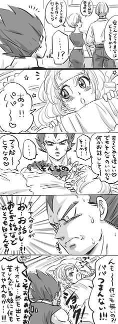 【漫画】ツイッターログ5