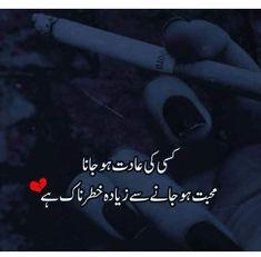 Urdu Poetry Romantic, Love Poetry Urdu, Poetry Quotes, Urdu Quotes, Qoutes, Best Poetry Ever, Poetry Famous, Love Sms, Punjabi Poetry