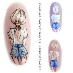 Маникюр пошагово in 2020 (With images) Nail Art Designs Videos, Cute Nail Art Designs, Disney Inspired Nails, Nail Drawing, New Nail Art Design, Image Nails, Natural Nail Designs, French Nail Art, Pink Acrylic Nails