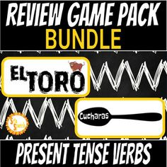Games to review verb forms with your students! Students try and collect all the forms of a verb before the other players in a fast-paced trading game. The first person to collect all the forms of the verb wins! The vosotros form is included, but if that isn't something you use with your students there is a second set without vosotros!