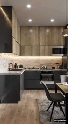 Contemporary style kitchen designs are among the methods to go. You do not require a complicated kitchen so it will be stick out, just some unique designs that can make your kitchen area the envy of the neighbors. Kitchen Room Design, Kitchen Cabinet Design, Kitchen Sets, Modern Kitchen Design, Home Decor Kitchen, Interior Design Kitchen, Kitchen Furniture, New Kitchen, Home Kitchens