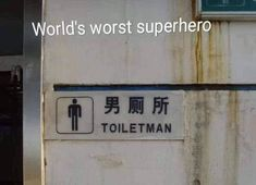 9gag Funny, Funny Jokes, Hilarious, Funny Laugh, Pulp Fiction, Fart Humor, Wonder Man, Meme Maker, Bathroom Signs