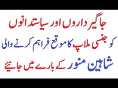 Nawaz Sharif Scandal with Tahira Syed https://www.youtube.com/watch?v=CsUEgnop0IY  Asif Ali Zardari Sex Scandal with Saima Noor https://www.youtube.com/watch?v=Hwk2vnUsWHg  Imran Khan Scandal with Benazir Bhutto https://www.youtube.com/watch?v=31mVdyelDSY  Shehbaz Sharif Sex Scandal with Actress Zeba Bakhtiar https://www.youtube.com/watch?v=uqvhcYgx_nQ  Sharmila Farooqi Sex with 7 Men - Explosive Disclosure https://www.youtube.com/watch?v=_tzgzcT70ps  Hina Rabbani Khar Sex Scandal with…