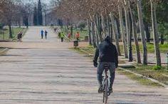 Read article about Γερμανία: Ο πρώτος αυτοκινητόδρομος αποκλειστικά για ποδήλατα on tromero