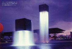"""Group Floating Fountains, Osaka - Japan """"Floating Fountains"""" by Isamu Noguchi, located in Osaka, Japan. Noguchi developed nine """"floating"""" fountains for the World Expo In the form of fountains that look like they are flying. Water Architecture, Amazing Architecture, Architecture Design, Flying Architecture, Isamu Noguchi, Osaka Japon, Fountain Design, Modern Fountain, Olafur Eliasson"""