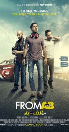 Directed by Ali F. Mostafa.  With Fahad Albutairi, Shadi Alfons, Fadi Rifaai, Khaled Abol Naga. Three estranged childhood friends (Omar, Ramy, Jay), travel on a road trip from Abu Dhabi to Beirut in memory of their lost friend. If what happens en route doesn't make them crazy, it might just bring them closer.