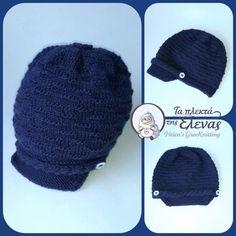 Χειροποίητο πλεκτό με βελόνες. Σκουφάκι με γείσο. Knitted Hats, Knitting, Fashion, Moda, Tricot, Fashion Styles, Breien, Stricken, Weaving