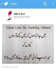 https://www.facebook.com/Urdu.Adab.Page/photos/a.290052209367.144426.289620604367/10153841746364368/?type=1