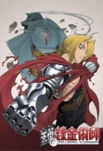 Watch Fullmetal Alchemist full episodes online