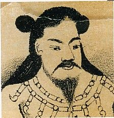 Emperor Itoku (懿徳天皇 Itoku-tennō?); also known as Ooyamatohikosukitomo no Mikoto; was the fourth emperor of Japan according to the traditional order of succession.No firm dates can be assigned to this emperor's life, but he is conventionally considered to have reigned from 510 BC to 476 BC