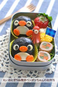 まよ子の丸いおにぎりde簡単ペンギンちゃんのお弁当