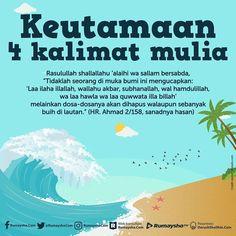 Doa Islam, Islam Muslim, Allah Islam, Islam Quran, Reminder Quotes, Self Reminder, Muslim Quotes, Islamic Quotes, Pray Quotes