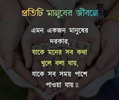 Romantic Status, Romantic Love Quotes, Morning Inspirational Quotes, Morning Quotes, Hindi Quotes, Quotations, Destiny Quotes, Bangla Love Quotes, Good Morning Roses